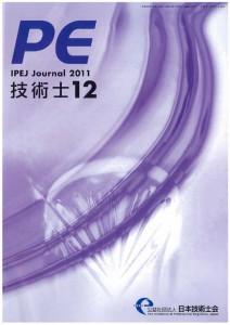 111205-L